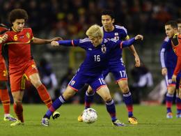 Objekt der Begierde: Der 1. FC Köln denkt über eine Verpflichtung des Japaners Hotaru Yamaguchi nach.