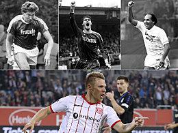 Rekordtorjäger der 2. Liga - damals und heute