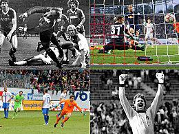 Von Kastner bis Gikiewicz: Torhütertore in der 2. Liga