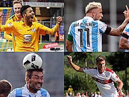Schwerster, J�ngster, Teuerster: Spitzenwerte der 2. Liga
