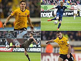 Dreimal Dynamo: Die notenbesten Feldspieler