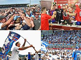 Tradition schlägt zurück: So feiern die Drittliga-Aufsteiger