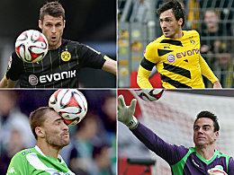 BVB vs. VfL: Experten gegen Novizen