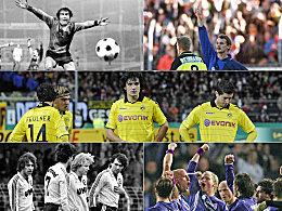 Dortmund gegen Underdogs: 15-mal ging's schief