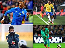 Bundesliga, Doping, 1:7: Brasiliens Kader im Porträt