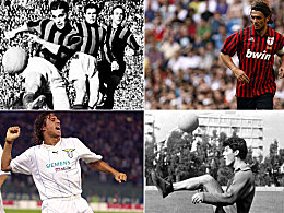 La Dolce Serie A: Legenden, Kanoniere, Tifosi
