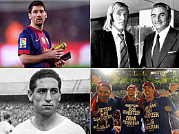Von Serient�ter Real Madrid zu