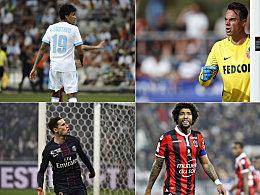 Bekannte in Frankreich: Gestern Bundesliga, heute Ligue 1