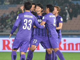 Klub-WM: Hiroshima im Viertelfinale
