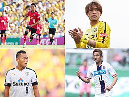 Kiyotake & Co.: Diese J-League-Profis kickten in der Bundesliga