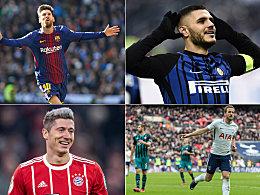 Europas Top-Torschützen 2017: Kane nur hauchdünn hinter Messi