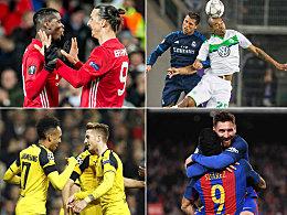 VfL dabei! Diese 20 Klubs zahlen die höchsten Gehälter