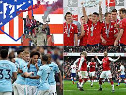 Wertvollste Klubs in Europa: Bayern Vierter - Leicester furios