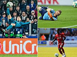 Ronaldo und Co.: Die internationalen Top-Transfers