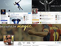 CR7 auf Rang eins: Sportler mit den meisten Twitter-Followern