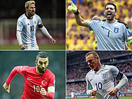 Neuers Kollegen: Die aktuellen Kapitäne großer Nationen