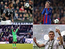 Unerwarteter Spitzenreiter: Das UEFA-Team des Jahres