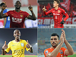 Boom in China: Die Topstars der Super League