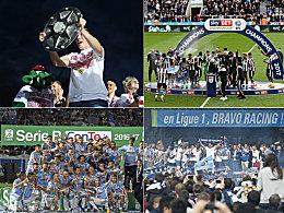 Erstklassig! Die Aufsteiger in Europas Top-Ligen