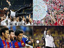 Wertvollste Klubs in Europa: Bayern auf Rang 4
