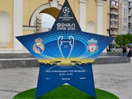 Umfrage: Wer gewinnt das Champions-League-Finale?