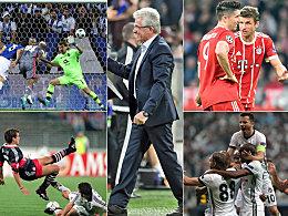 Alt und auswärtsstark: Fakten zu Bayern gegen Besiktas