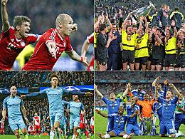 Ranking der CL-Einnahmen: Real vor Bayern