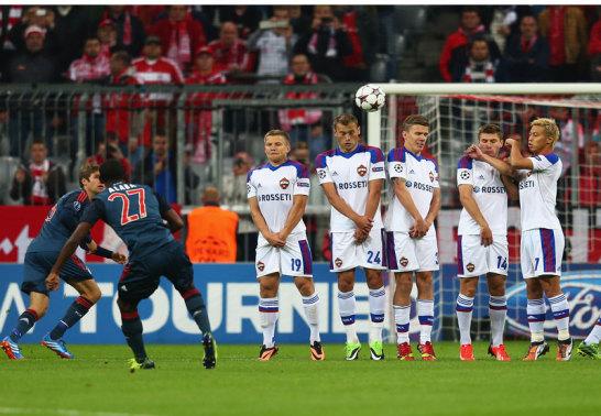David Alaba, FC Bayern M�nchen