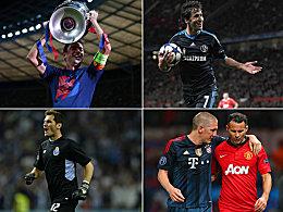Könige der Königsklasse: Nur Casillas vor Ronaldo