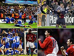 Diese sieben Teams machen Bayern Hoffnung
