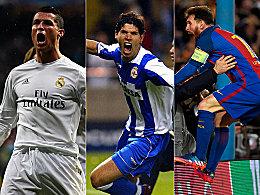 Messi, Ronaldo und Co.: Die spektakulärsten Aufholjagden