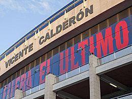 Letztmals Europapokal: Adios Calderon!