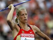 Leichtathletik, Siebenkampf: Erste Medaille im Siebenkampf seit 12 Jahren: Jennifer Oeser holt Silber im Siebenkampf.