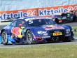 Filigran und anf�llig: Die DTM-Boliden, hier der Audi von Mattias Ekstr�m.