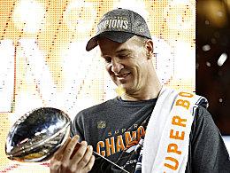 Bilder: Legende Manning, Halbzeitshow, trauriger Newton