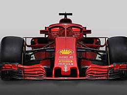 Die neue Rote Göttin namens SF71H