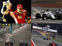 Bilder: Vettels Triumphfahrt im Königreich