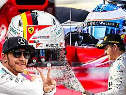 Die Topverdiener der Formel 1