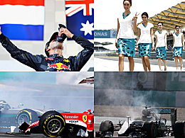 Ein heimlicher Sieger, Ricciardo - und viel Frust