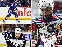 Die wichtigsten Wechsel des NHL-Sommers