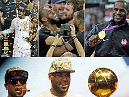 Titel, MVP, Dominator: Die Karriere von