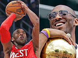 Eine �ra geht zu Ende: Kobe liefert Gala zum Abschied