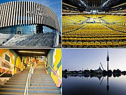 Glamourös bis geschichtsträchtig: Die sechs WM-Spielorte