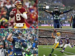 Das große Karussell! Die wichtigsten Wechsel in der NFL
