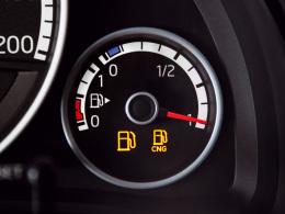 VW eco up! Anzeige