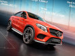 Mercedes GLE Coup�