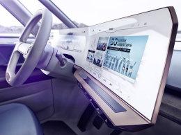 VW Budd-e Innenraum