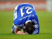 kicker.tv Hintergrund: Pokal-Frust auf Schalke - Keller-Premiere missgl�ckt