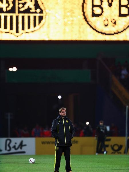 1. FC Saarbrücken - Borussia Dortmund 0:2